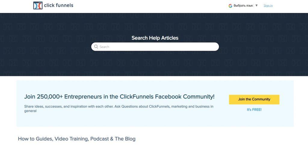 ClickFunnels Help Center.